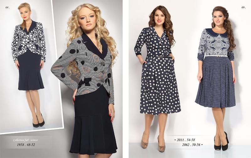 Анабель Магазин Женской Одежды Доставка