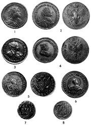 Продам редчайшие монеты Царской России и СССР.