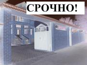 Срочно продаю коттедж по ул. Крылова,  Михайловка