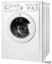 Рремонт стиральных машин и электротитанов  в Караганде
