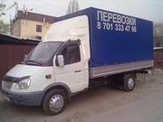 Отправка грузов из Караганды