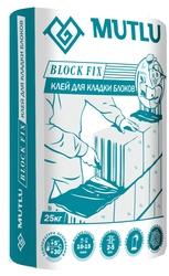 Mutlu Block Fix -Клей для кладки блоков