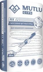 MUTLU SIVA MK-12