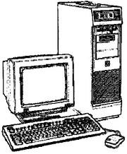 Современный домашний компьютер по доступной цене