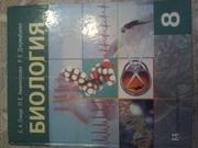 Книги за 8 и 9 классы