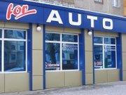 Запасные части  на Chrysler,  Dodge,  Audi,  Volkswagen - широкий ассортимент