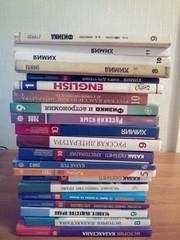 книги в школу