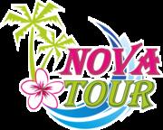 Тристическая фирма Nova Tour