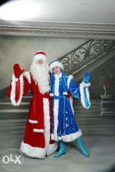 Дед Мороз и Снегурочка на дом Караганда!