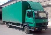 Отправка грузов из караганды 87075899922