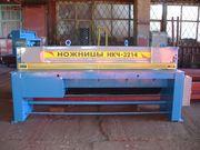 Гильотина 2, 5х2500 мод.  НКЧ 3214 производства Украина