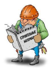 Замена и монтаж сантехники, электрики в вашем доме!