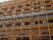 Аренда строительных лесов 87014339987