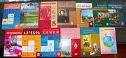 Продаю учебники за 8 класс
