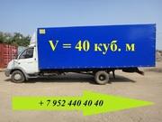 Купить удлиненный Валдай Газ 33106 фургон 40 кубов