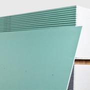 Продается ГКЛВ (гипсокартон влагостойкий) 1200x2500x9, 5 mm