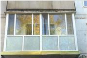 Остекление балконов и лоджий«балконы под ключ»..Низкие цены!Скидки!Акции!