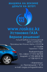 Установка газобалонного оборудования на Авто 4го поколения!