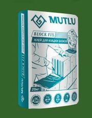"""Сухие строительные смеси т.м """"MUTLU""""MUTLU BLOCK FIX"""""""