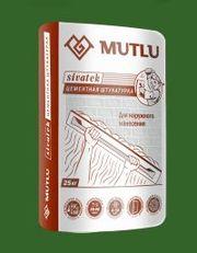 """Сухие строительные смеси т.м """"MUTLU"""" MUTLU SIVATEK"""