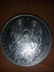 продам ценную монету