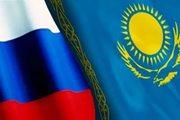 Нотариальный перевод  с казахского на русский в Караганде недорого