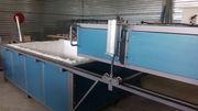 Продам печь для моллирования стекла Анкорд