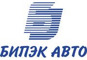 Доставка   автомобилей  по казахстану