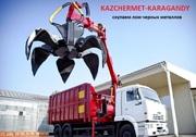 ТОО «KAZCНERMET-KARAGANDY» купит отходы черного лома