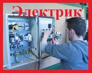 Услуги профессиональных электриков