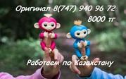 Умные обезьянки fingerlings 2018