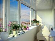 Пластиковые окна,  остекление балконов в Караганде