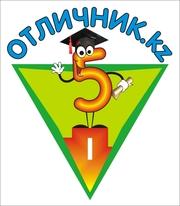 Курсы английского и казахского языка.
