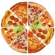 Пицца на Майкудуке с доставкой